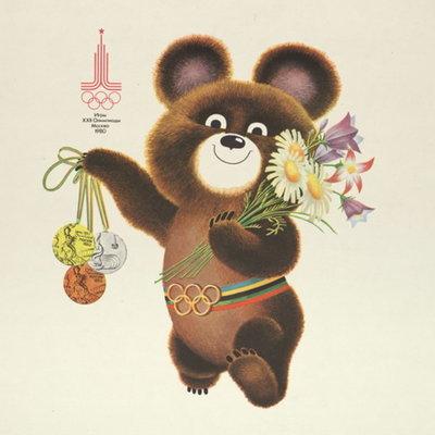 предоставлено пресс-службой выставки «Символы Олимпиады. К 40-летию Олимпийских игр в Москве»