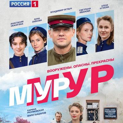 предоставлено пресс-службой телеканала Россия