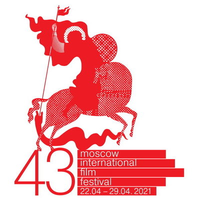 фейсбук фестиваля