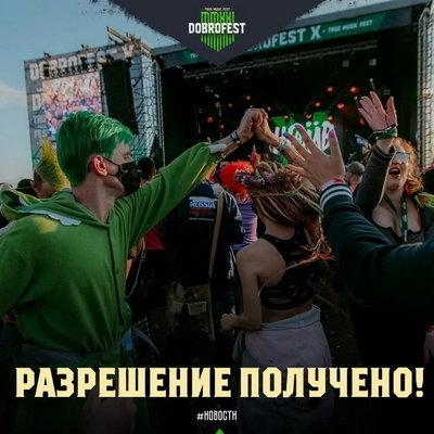 предоставлено пресс-службой фестиваля