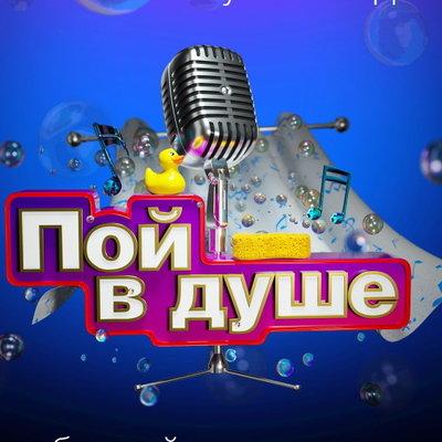предоставлено пресс-службой ПЦ Михаила Гуцериева